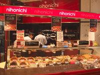 Nihonichi1_3
