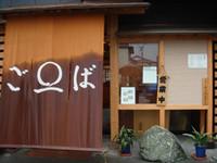 O001_3