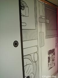 N110823mm