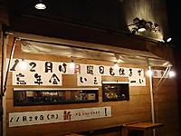 N111126a