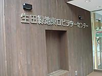 N120425u21_2