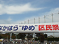 131107a