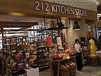 212kitchen1