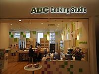 Abccs1