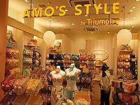 Amosstyle1