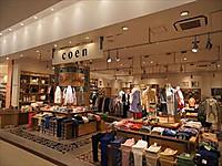 Coen1