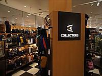 Collectors1