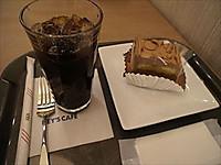 Keyscafe3