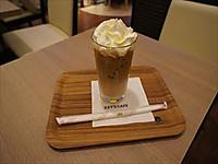 Keyscafe4