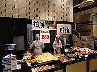 Kofukudo1