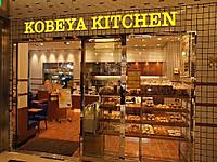 Koubeya1_3