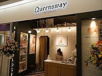 Queensway1