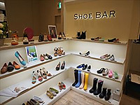 Shoebar1