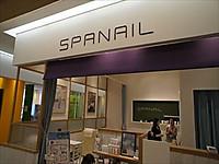 Spanail1