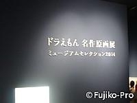 140910d_2