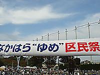 N141014a