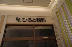 Dsc04150_r