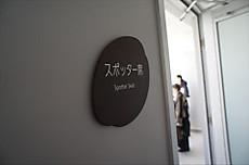 Kawasakifujimi201503_139