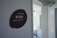Kawasakifujimi201503_142