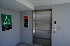 Kawasakifujimi201503_143