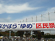 N151014a