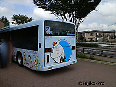 P9030012