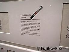 170901f
