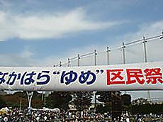 N181020a